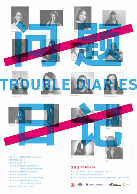 TroubleDiariesPoster